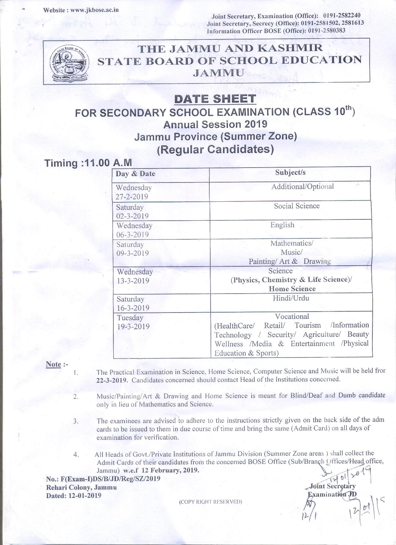 JK Board 12th Class Date Sheet 2019 Download